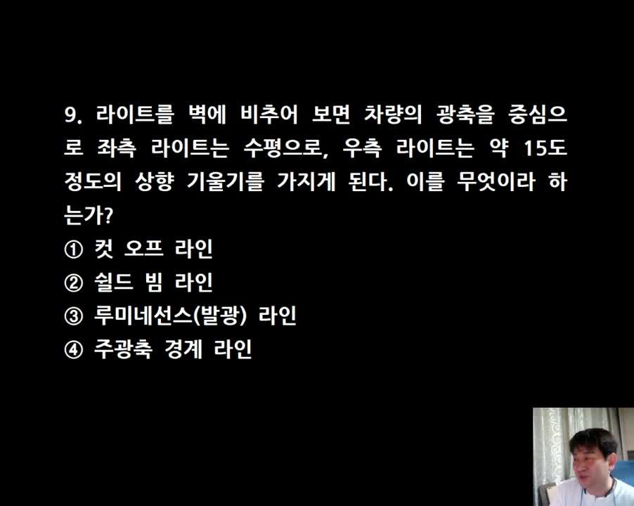 2020김진아.이윤승 9급운전직 FINAL봉투모의고사 10회 문제풀이-자동차구조원리