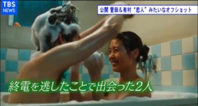 일본뉴스로 배우는 일본어 21년 2월 + 단어설명인강