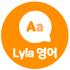 Lyla English